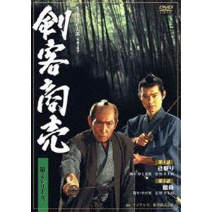 剣客商売 第2シリーズ 第1巻 [DVD]|ggking