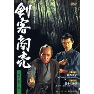 剣客商売 第2シリーズ 第3巻 [DVD]|ggking