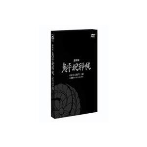 鬼平犯科帳 劇場版 [DVD]|ggking