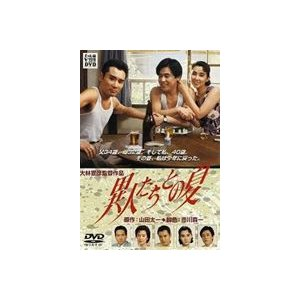 異人たちとの夏 [DVD]|ggking