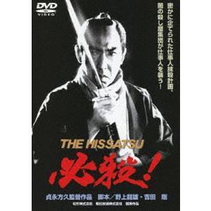 必殺! THE HISSATSU [DVD]|ggking