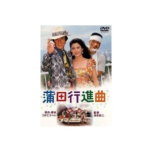 蒲田行進曲 [DVD]|ggking