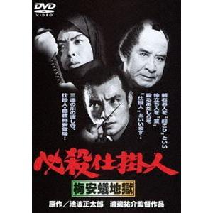 必殺仕掛人 梅安蟻地獄 [DVD]|ggking