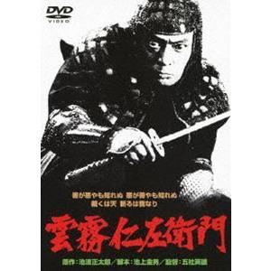 雲霧仁左衛門 [DVD]|ggking