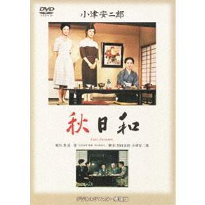 あの頃映画 松竹DVDコレクション 秋日和 [DVD]|ggking