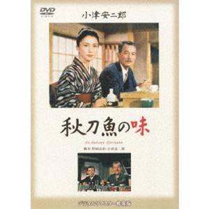 あの頃映画 松竹DVDコレクション 秋刀魚の味 [DVD]|ggking