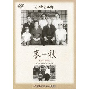 あの頃映画 松竹DVDコレクション 麦秋 [DVD]|ggking