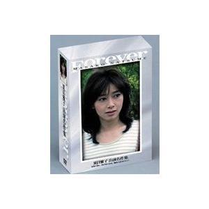 夏目雅子 出演名作集 [DVD]|ggking