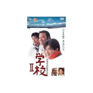 学校2 [DVD]|ggking