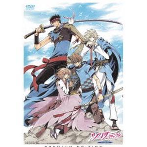 劇場版ツバサ・クロニクル鳥カゴの国の姫君 PREMIUM EDITION [DVD]|ggking