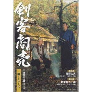 剣客商売 第4シリーズ(1話・2話) [DVD]|ggking