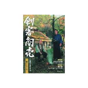 剣客商売 第4シリーズ(3話・4話) [DVD]|ggking
