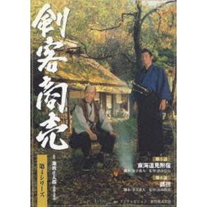 剣客商売 第4シリーズ(5話・6話) [DVD]|ggking