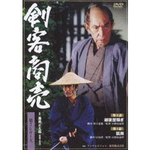 剣客商売 第5シリーズ 第2巻 [DVD]|ggking