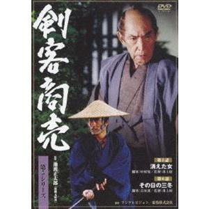 剣客商売 第5シリーズ 第3巻 [DVD]|ggking