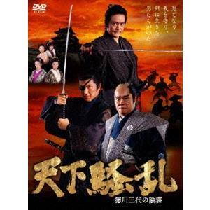 天下騒乱 徳川三代の陰謀 [DVD]|ggking