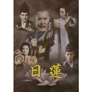 日蓮 [DVD] ggking