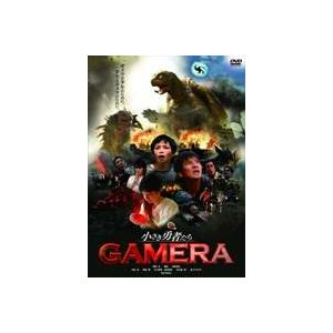 小さき勇者たち-ガメラ- スペシャル・エディション【2枚組】 [DVD]|ggking