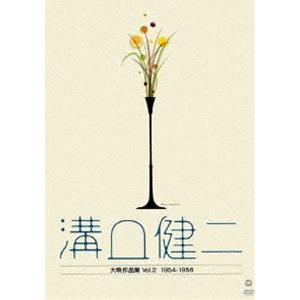 溝口健二 大映作品集 Vol.2 1954-1956 [DVD]|ggking