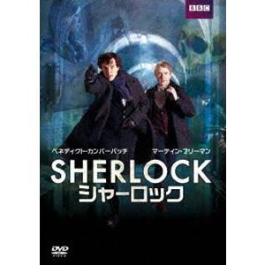 SHERLOCK/シャーロック [DVD]|ggking