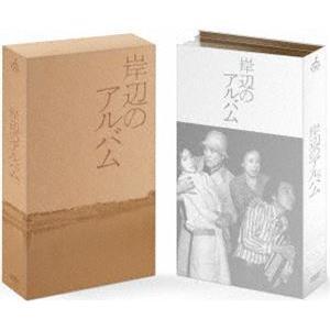 岸辺のアルバム DVD-BOX [DVD]|ggking