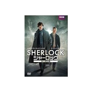 SHERLOCK/シャーロック シーズン2 [DVD] ggking