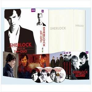 SHERLOCK/シャーロック コンプリート シーズン1-3 DVD-BOX [DVD] ggking