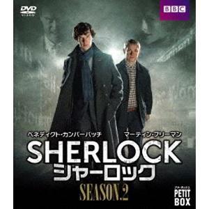SHERLOCK/シャーロック シーズン2 DVD プチ・ボックス [DVD] ggking