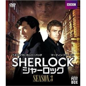 SHERLOCK/シャーロック シーズン3 DVD プチ・ボックス [DVD] ggking