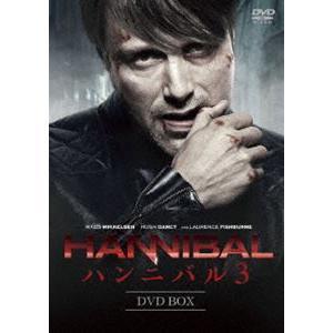 HANNIBAL/ハンニバル3 DVD-BOX [DVD]|ggking