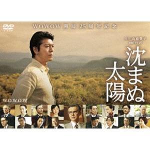 沈まぬ太陽 DVD-BOX Vol.2 [DVD] ggking