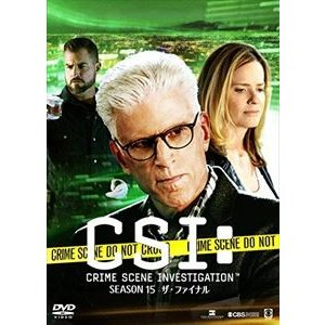 CSI:科学捜査班 シーズン15 ザ・ファイナル コンプリートDVD BOX-2 [DVD] ggking