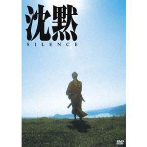 沈黙 SILENCE(1971年版) [DVD]|ggking