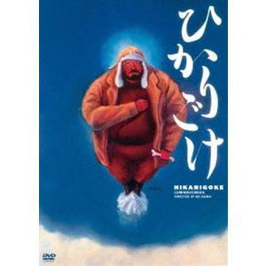 ひかりごけ [DVD]|ggking
