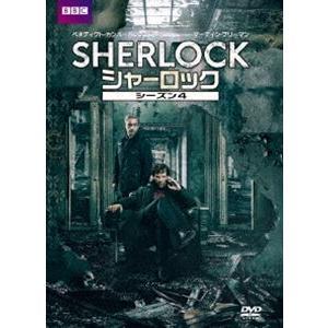 SHERLOCK/シャーロック シーズン4 DVD-BOX [DVD] ggking