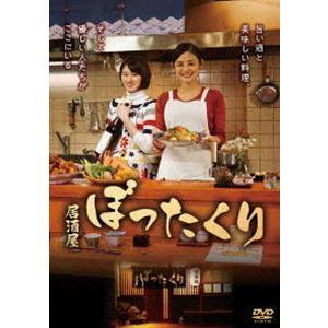 居酒屋ぼったくり DVD-BOX [DVD]|ggking