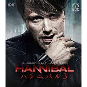 HANNIBAL/ハンニバル コンパクトDVD-BOX シーズン3 [DVD]|ggking