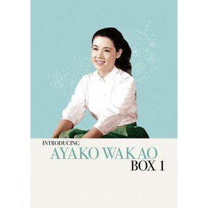 若尾文子 入門編DVD-BOX1(期間限定生産) [DVD]|ggking