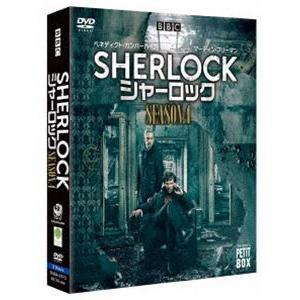 SHERLOCK/シャーロック シーズン4 DVD プチ・ボックス [DVD]|ggking