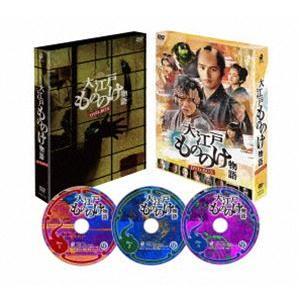 『大江戸もののけ物語』DVD-BOX [DVD]|ggking