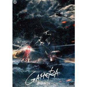昭和ガメラシリーズ DVD-BOX [DVD]|ggking