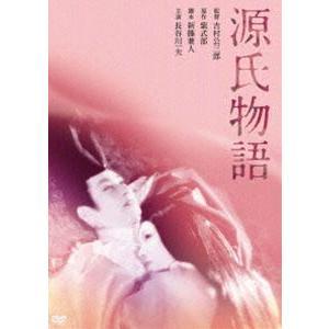 源氏物語(1951) [DVD] ggking