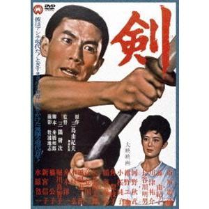 剣 [DVD]|ggking