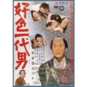 好色一代男 [DVD]|ggking