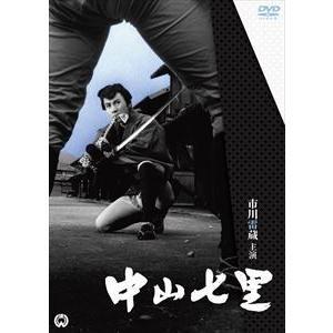 中山七里(DVD)