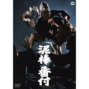 泥棒番付 [DVD]|ggking