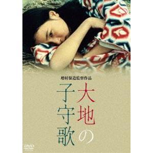 大地の子守歌 [DVD]|ggking