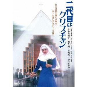 二代目はクリスチャン 角川映画 THE BEST [DVD]|ggking