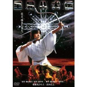 里見八犬伝 角川映画 THE BEST [DVD]|ggking