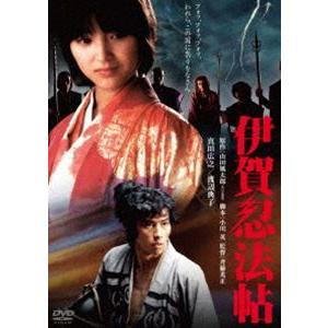伊賀忍法帖 角川映画 THE BEST [DVD]|ggking